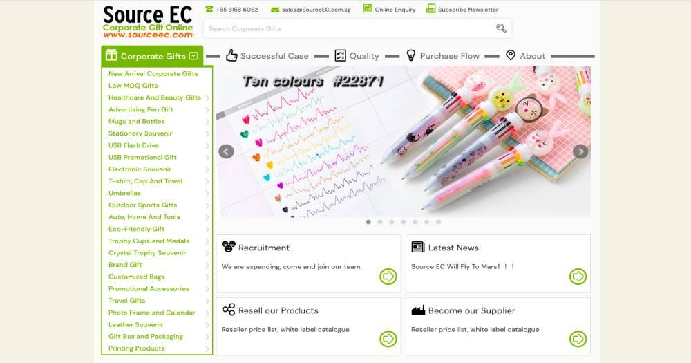 Source EC