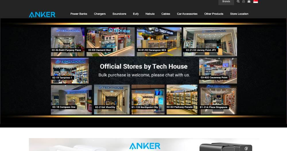 Anker Technology